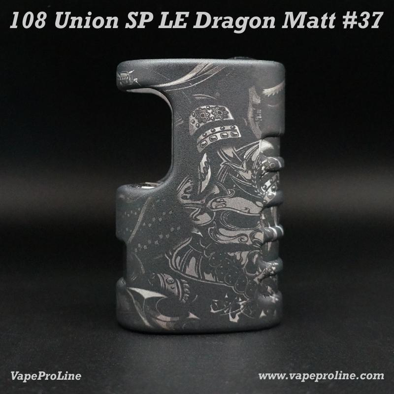 Union SP LE (75 W)