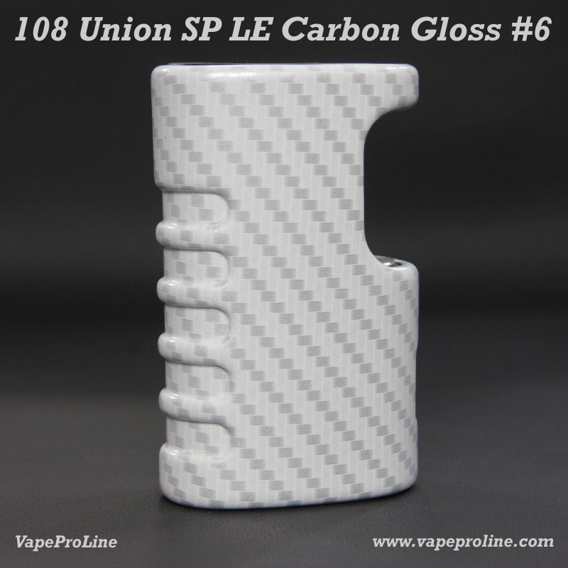 Additional cover for Union SP (75 W)